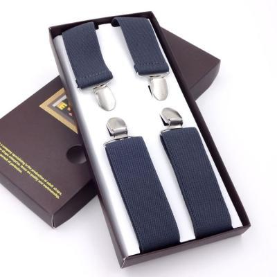Подтяжки для брюк мужские G.Miller X-образные серые