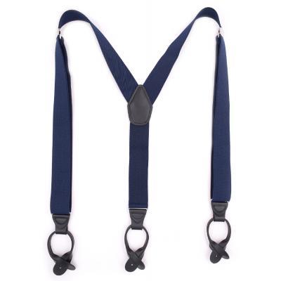 Подтяжки на пуговицах мужские синие PG-03