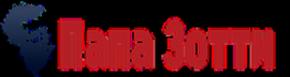 Интернет магазин аксессуаров для женщин  и мужчин Папа Зотти